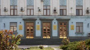 Власти продлили до октября запрет на работу хостелов и проведение конференций в Крыму